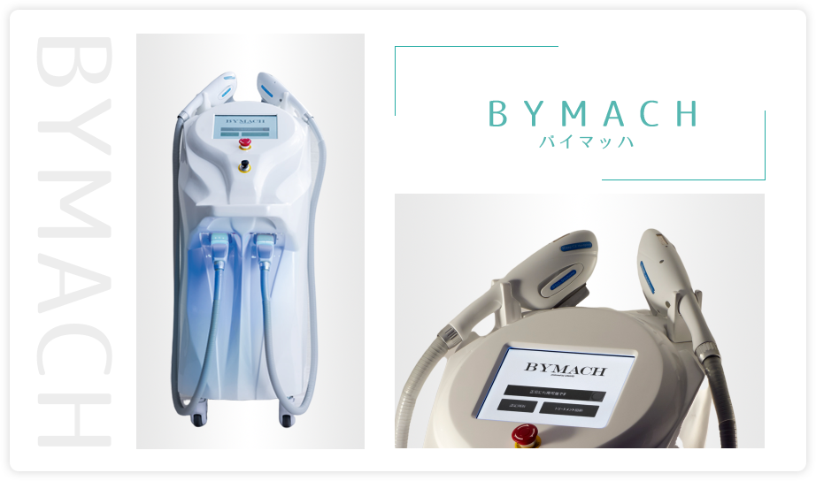 BYMACH(バイマッハ)【レナード株式会社】